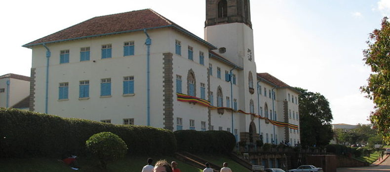 Makerere seeks help over Shs130 billion debt