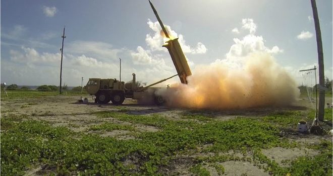 US anti-missile system 'operational' in South Korea