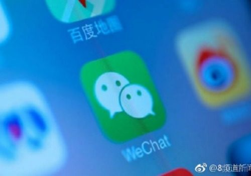 China's WeChat, Weibo and Baidu under investigation