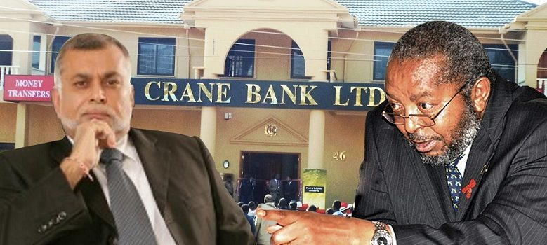 Hearing of Sudir, Bank Of Uganda case kicks off today