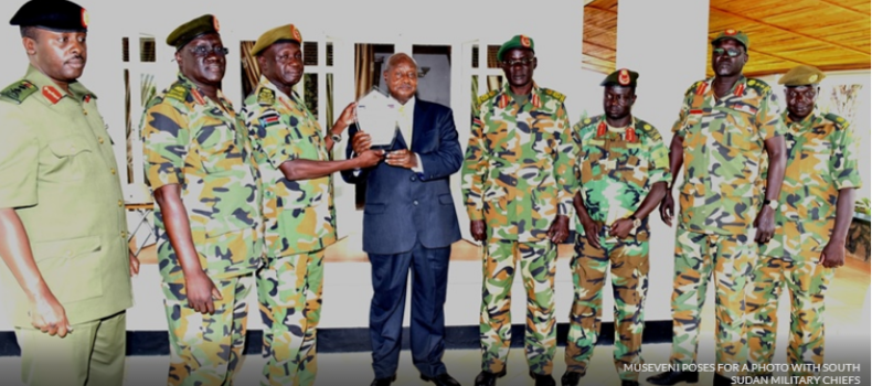 Museveni, S. Sudan Defence Chiefs Discuss  Joint Army Training