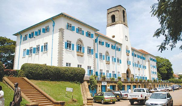 400 Fail Makerere University  Mature Age Entry Exams
