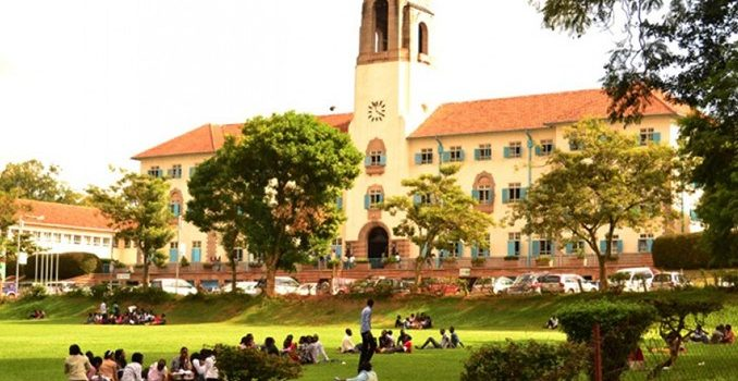 Minister of Education and Sports asked to explain increment of tuition at Makerere University