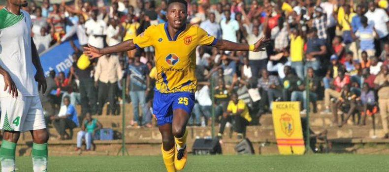 CAF Confederations Cup: Allan Kyambadde and Allan Okello to lead the line for KCCA FC against Mtibwa Sugar SC.