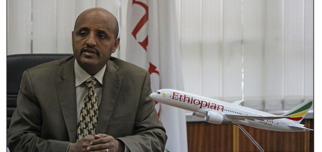 Ethiopian Airlines And Hibret Bank Launch New CoBranded Debit Card.