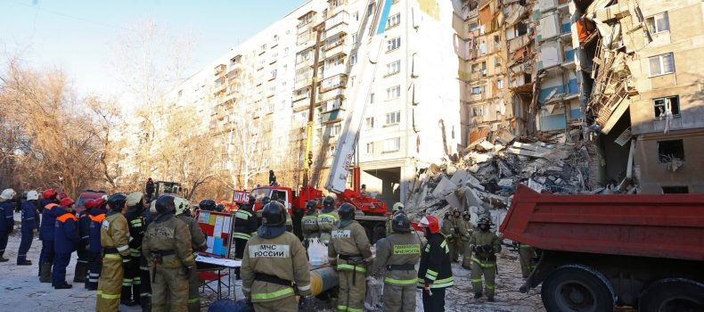 14 confirmed dead in Russia high-rise blast.