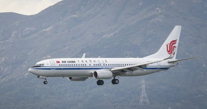 China halts flights using same plane as in Africa crash.
