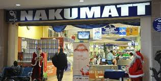 Nakumatt takes Shs17b loan.