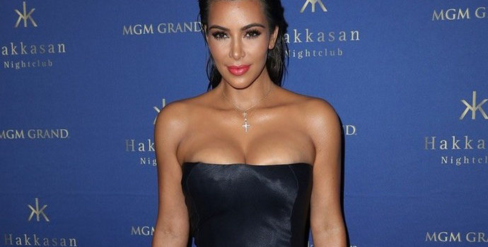 Kim Kardashian to Retire From 'KUWTK'