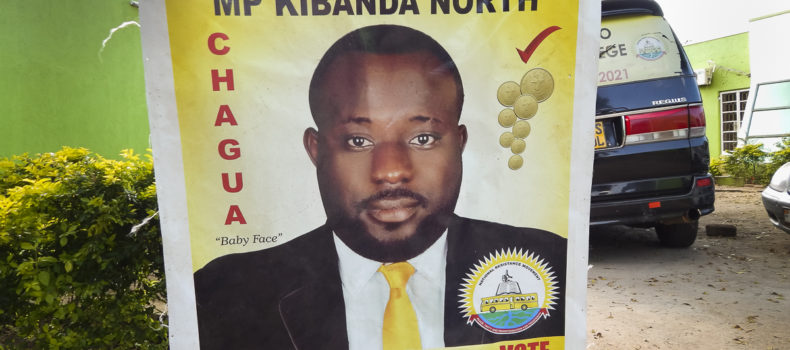 Kibanda North Member of Parliament Taban Idi Amin Tampo has lost his seat in parliament