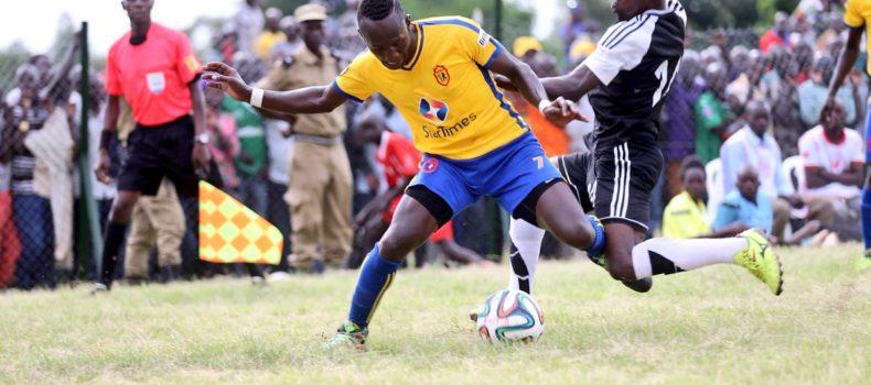 KCCA win Uganda Cup