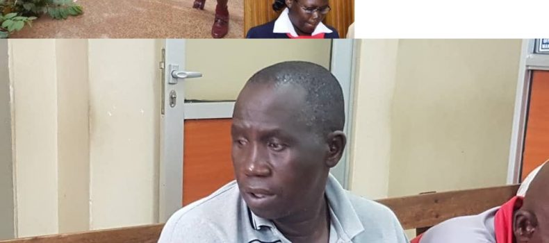 Two Bank of Uganda Staff charged and remanded over missing documents