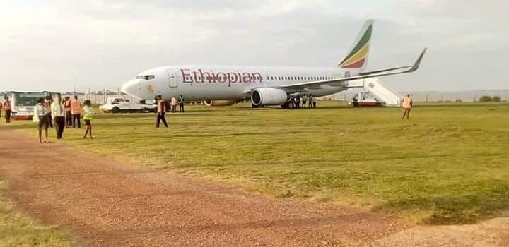 Government starts investigating Ethiopia plane incident at Entebbe airport