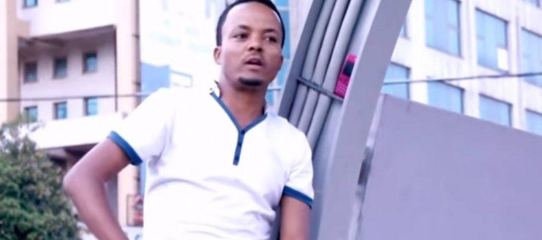 Ethiopian singer Dadhi Gelan is shot dead.