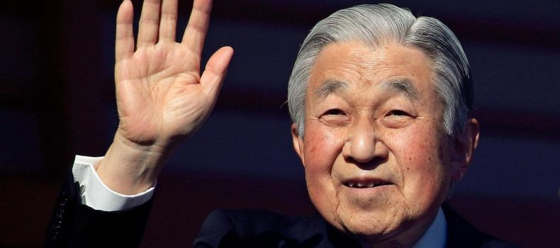 Japan's Emperor Akihito is set to step down from the throne.