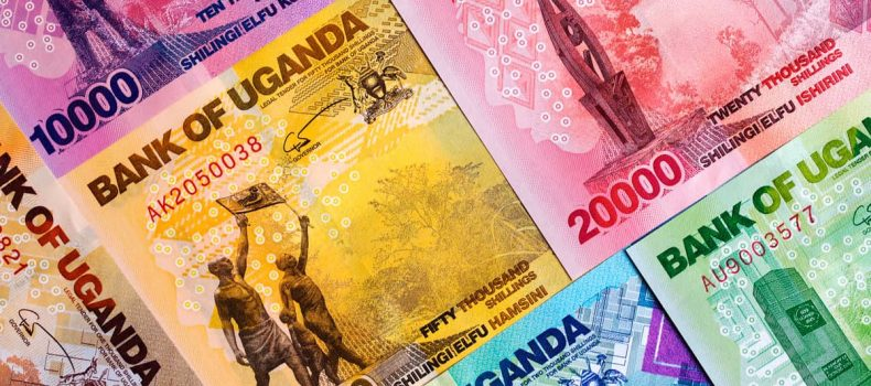 12 things you didn't know about Ugandan Shilling.