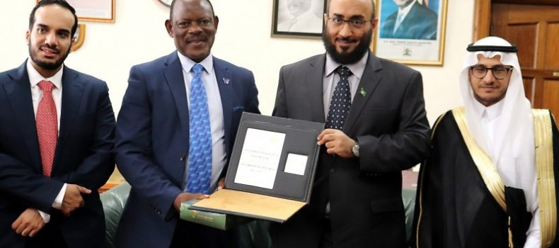 Arabic language to be introduced at Makerere University.