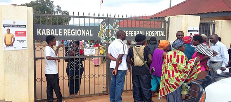 Lack of enough midwives hindering services at Kabale regional referral hospital