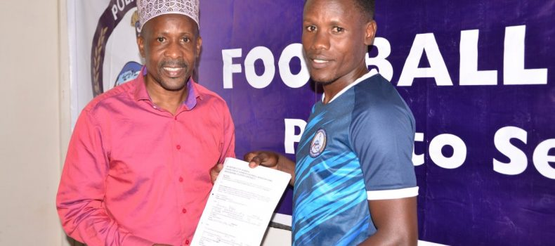 Denis Rukundo renews Police FC contract
