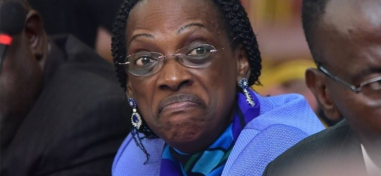 Justine Bagyenda Faces Arrest In Relation to BoU Bank Closure Saga